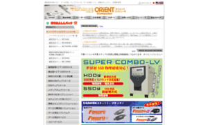 Orient-computer.co.jp thumbnail