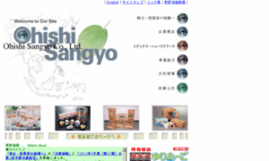 Osk.co.jp thumbnail