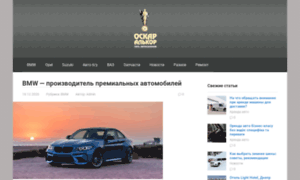 Oskar.odessa.ua thumbnail