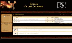 Oz-s.ucoz.ru thumbnail