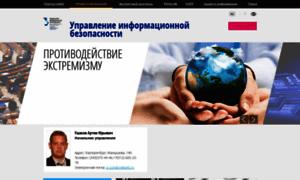 Ozi.urfu.ru thumbnail