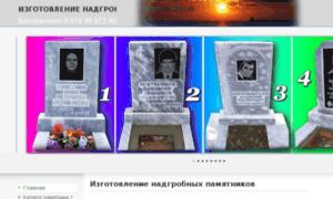 Pamyatnik-belor.ru thumbnail