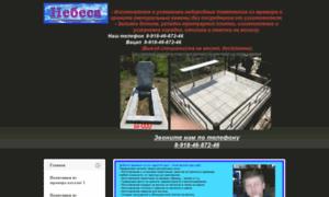 Pamyatnik-krasnjdar.ru thumbnail