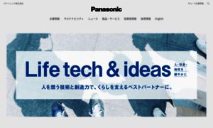 Panasonic.co.jp thumbnail