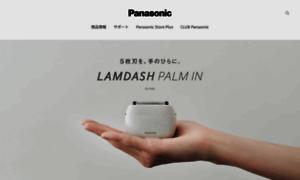 Panasonic.jp thumbnail