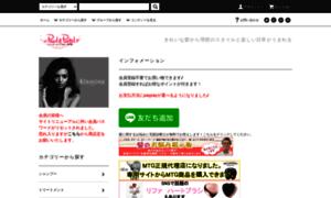 Pandp.co.jp thumbnail