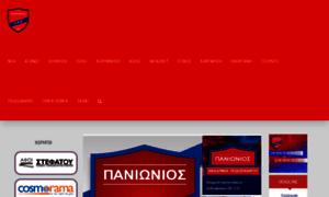 Panionios.gr thumbnail