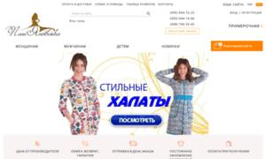 Paniyanovska.ua thumbnail