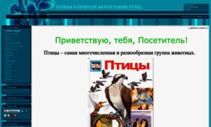 Paon.at.ua thumbnail