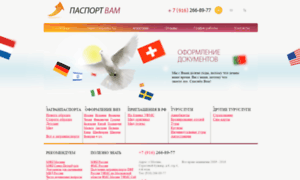 Pasport-vam.ru thumbnail