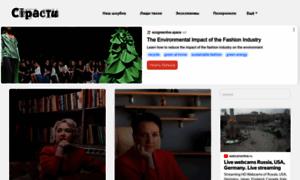 Passion.ru thumbnail