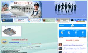 Patp.kiselevsk.biz thumbnail