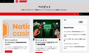Pay-bit.net thumbnail