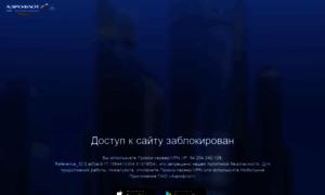 Pay.aeroflot.ru thumbnail