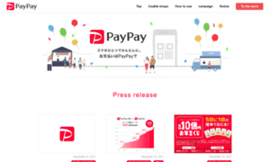 Pay2.jp thumbnail