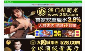 Pdkkrbf.cn thumbnail