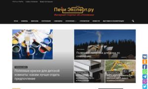 Pechiexpert.ru thumbnail