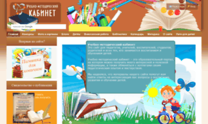 Ped-kopilka.ru thumbnail