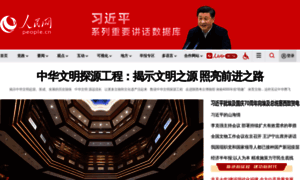 People.com.cn thumbnail