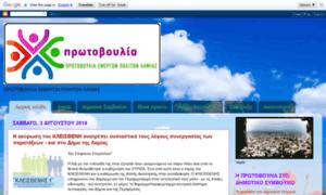 Pepla.blogspot.gr thumbnail