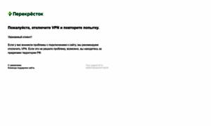 Perekrestok.ru thumbnail
