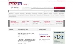 Perm.rdw.ru thumbnail