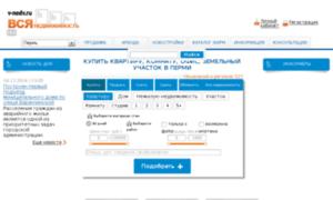 Perm.v-nedv.ru thumbnail