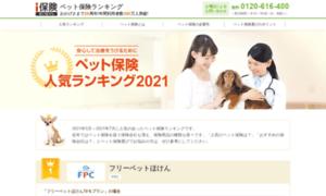 Pethoken.jp thumbnail