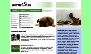 Petsik.ru thumbnail