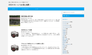 Photo.cyclekikou.net thumbnail
