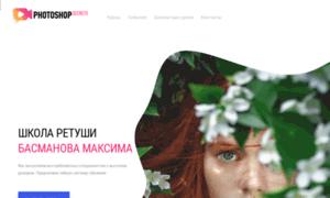 Photoshopsecrets.ru thumbnail