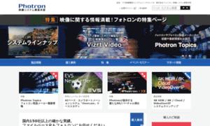 Photron-digix.jp thumbnail