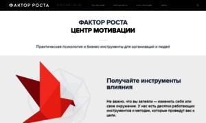 Piter-trening.ru thumbnail