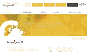Piv28184.activegate-ss.jp thumbnail