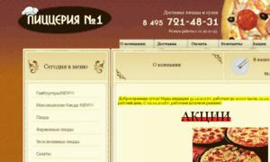 Pizzeria1.ru thumbnail