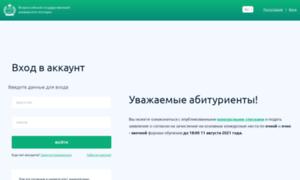 Pk.rpa-mu.ru thumbnail