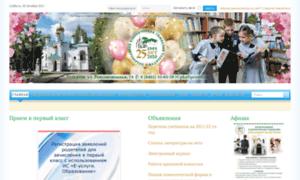 Pkg.volga.ru thumbnail