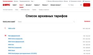 Planshet.mts.ru thumbnail