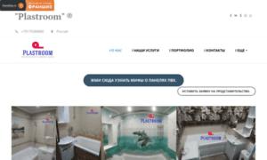 Plastroom.ru thumbnail
