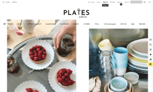 Plates.co.kr thumbnail