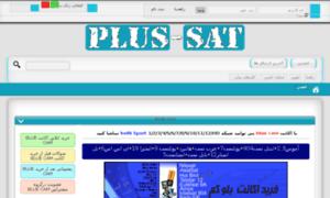 Plus-sat17.org thumbnail