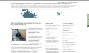 Pluskina-so-znakom-plus.ru thumbnail