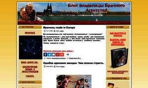 Pluskontakt.ru thumbnail