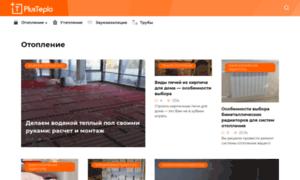 Plusteplo.ru thumbnail