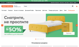 Pm.ru thumbnail