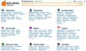 Pn.com.ua thumbnail