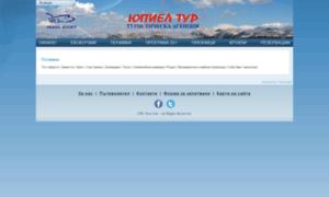 Pochivki-greece.upl-tour.com thumbnail