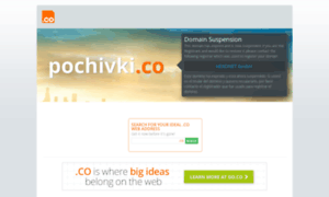 Pochivki.co thumbnail