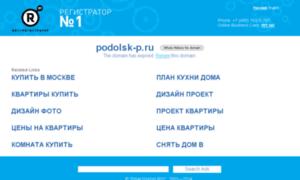 Podolsk-p.ru thumbnail