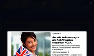 Pogodaiklimat.ru thumbnail
